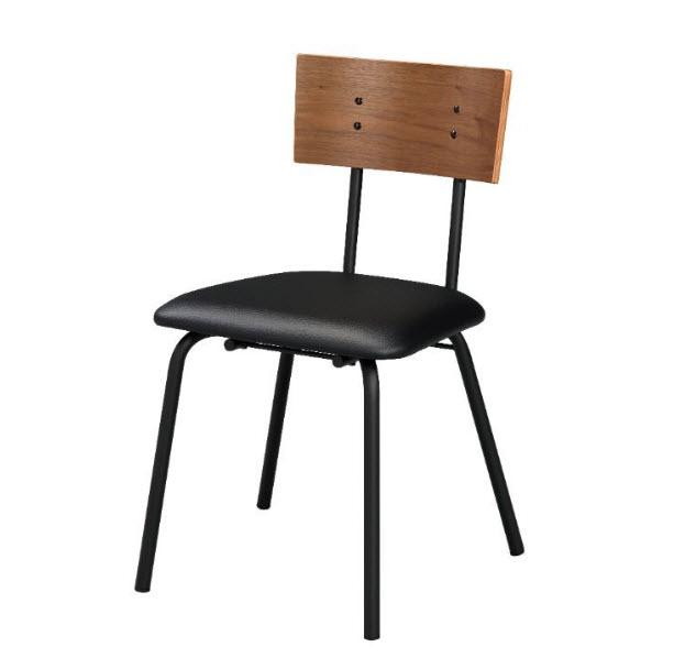 Black & Oak Chair
